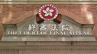 香港那些法官竟然是终身制!
