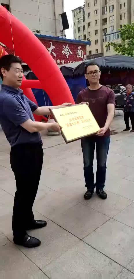 北极街彩票站,体彩大乐透吉林史上奖金最高大奖———2626万