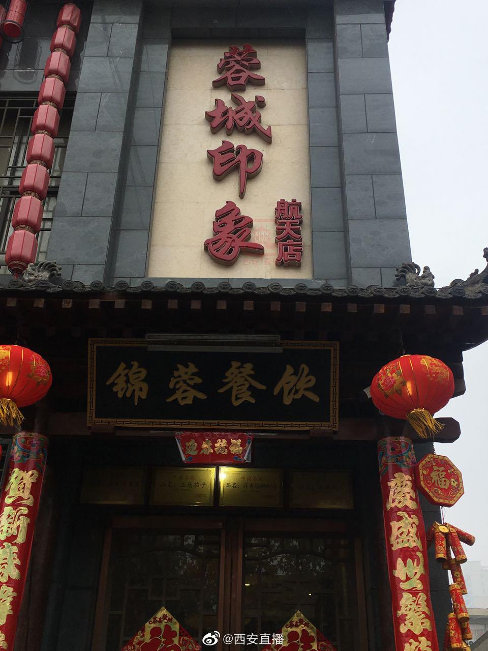网友投稿:本打算2月9号给宝宝摆酒席过百日宴,提前订好酒店