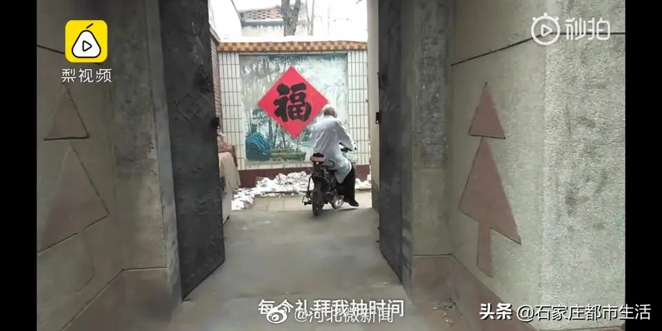 7旬残疾村医看小病不收费,还曾在唐山大地震中救治51人