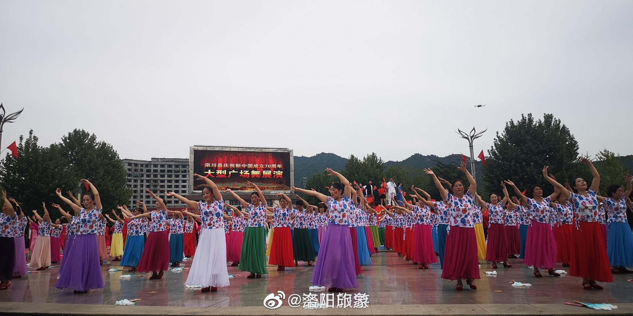 展演进行时!栾川县庆祝新中国成立70周年大型广场舞展演正精彩