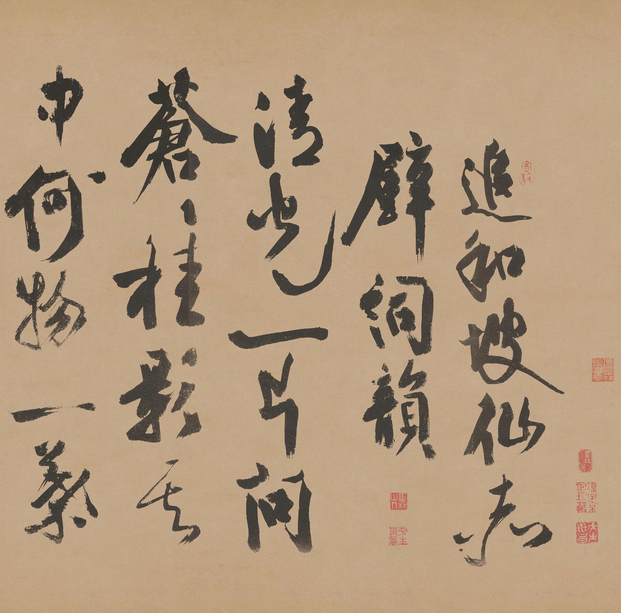 赵秉文|跋赤壁夜游图