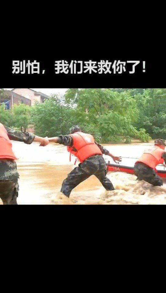 强降雨致多地受灾,武警官兵连夜赶往灾区救援。别怕,我们来救你了