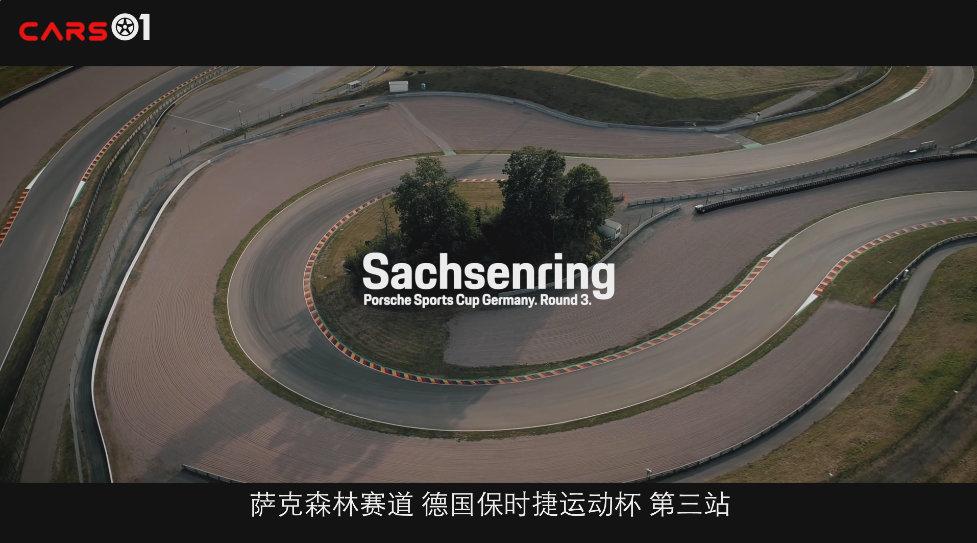 """影星迈克尔·法斯宾德的《通往勒芒之路》纪录片 -- 萨克森林赛道篇"""""""