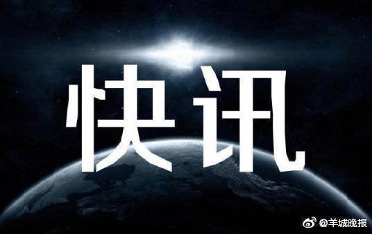 广州天河警方通报一起高坠死亡事件的初步调查情况