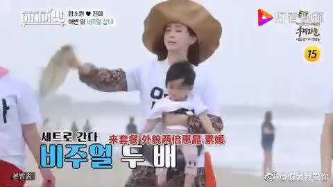 陈华连比带划让老外帮他拍全家福,咸素媛的塑料英语太搞笑了!