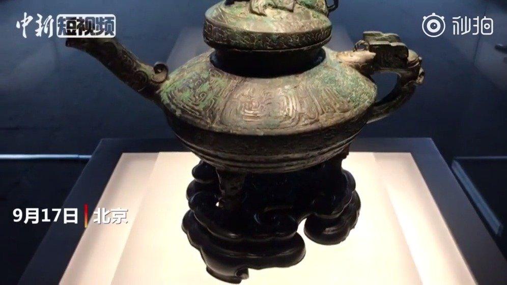 西周晚期文物青铜虎鎣回归国博展出