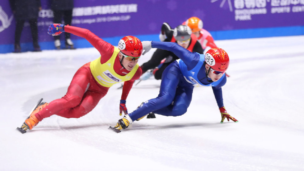 短道速滑精英联赛北京站次日战罢 任子威、郭奕含领衔晋级