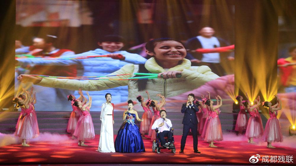 成都市残疾人艺术团励志教育演出在成都金牛宾馆举行