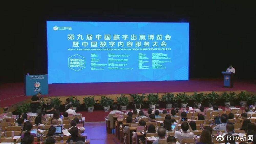 """北京图博会彰显""""国际范儿"""",6成国际展商活跃版权交易!"""