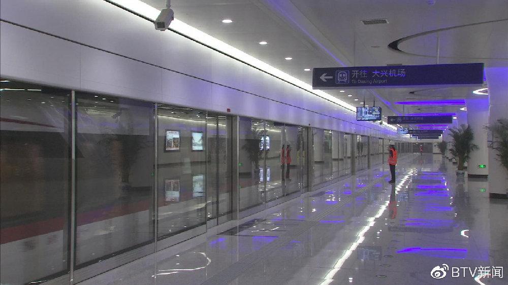 通车运营″倒计时″!北京新机场线准备就绪,空车试跑进行中
