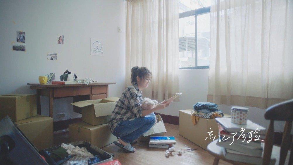 袁咏琳《终于勇敢了》MV与男主护唇拍吻戏被夸很好亲