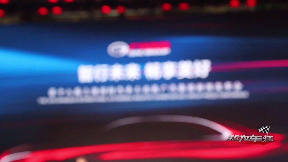 视频:第十八届上海国际汽车工业展览会在国家会展中心拉开帷幕