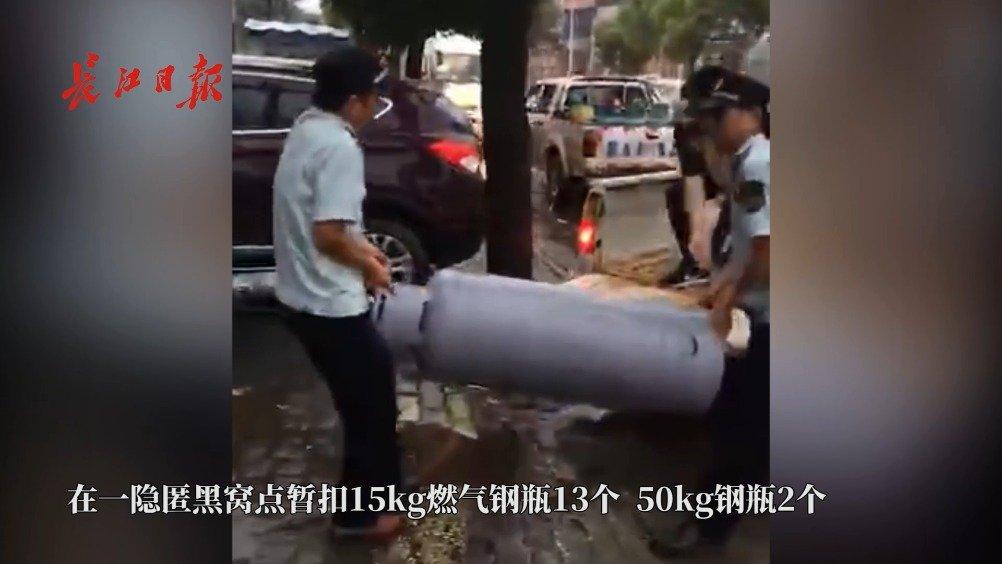 """就是现在!武汉城管突击""""黑气点"""",暂扣一批燃气钢瓶"""