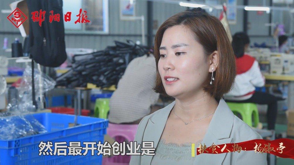 电商创业、网络直播……扶贫人物杨淑亭,她用最美笑容传递正能量