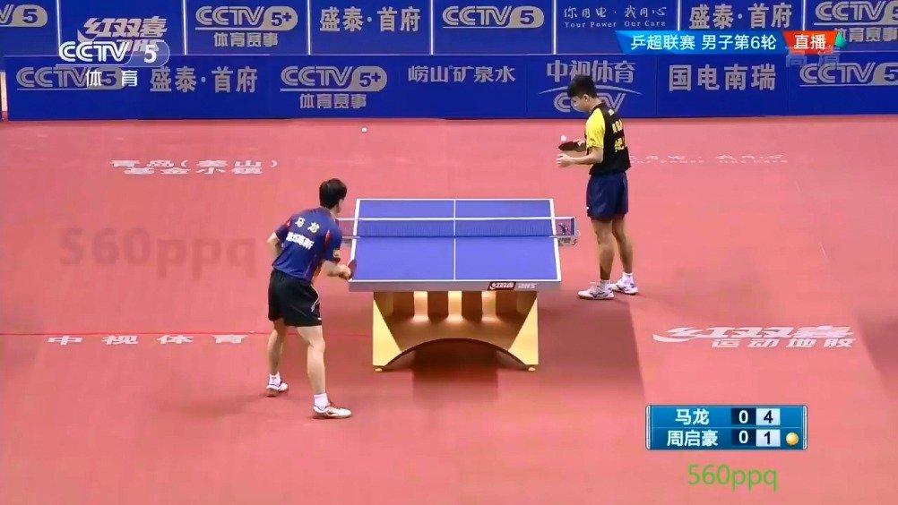 2018-2019 乒超联赛山东鲁能 vs 安徽朗坤 第2盘  马龙 VS 周启豪