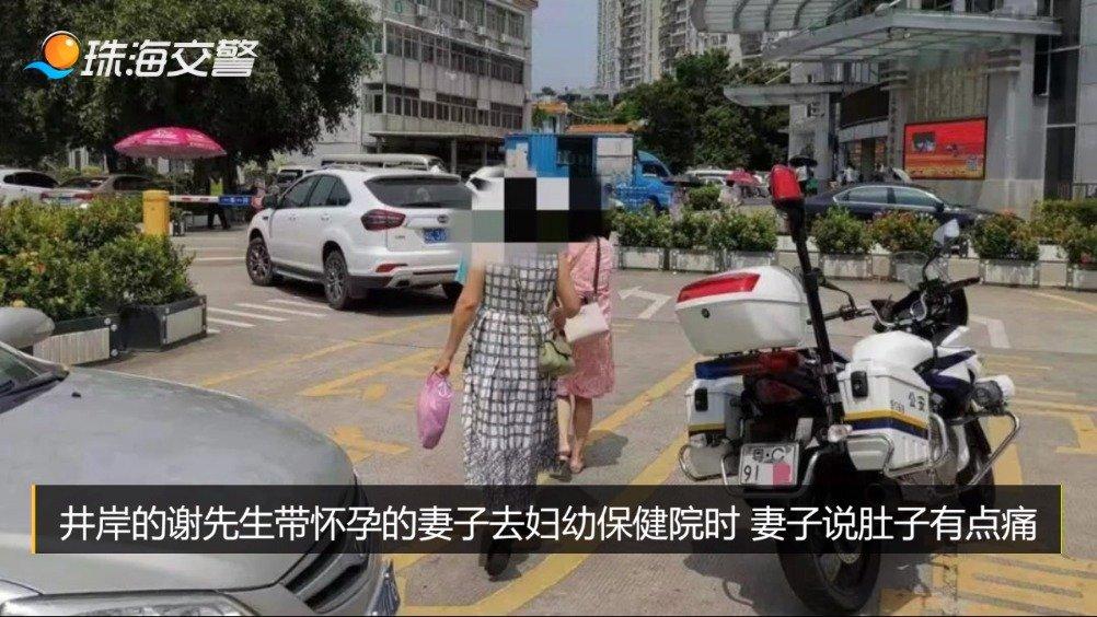 """争分夺秒!孕妇临产遇堵车 交警开辟""""绿波带""""护送"""
