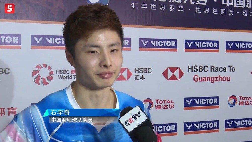 中国羽毛球公开赛:石宇奇复出速败 抢积分刻不容缓