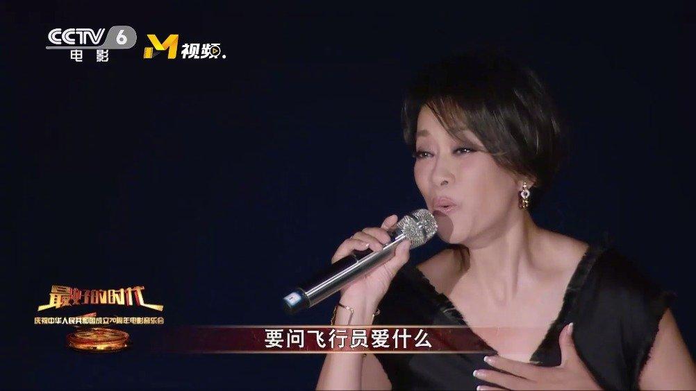 大气优雅的 演唱电影《中国机长》主题曲《我爱祖国的蓝天》