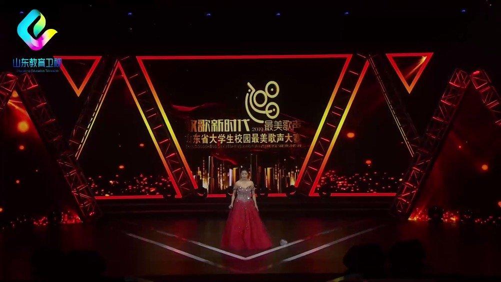 山东科技大学的李玮演唱《祖国之恋》