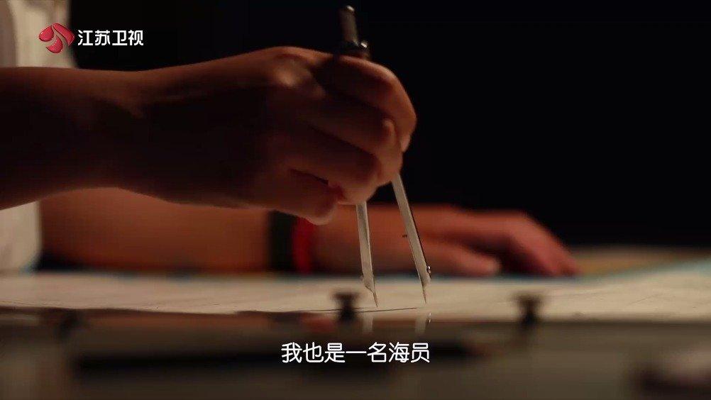 龚慧佳是上海海事大学的一名教师,也是一名海员。2014年