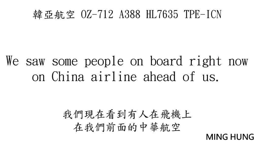 还记得昨天有人试图爬上华航的737起落架么?当时