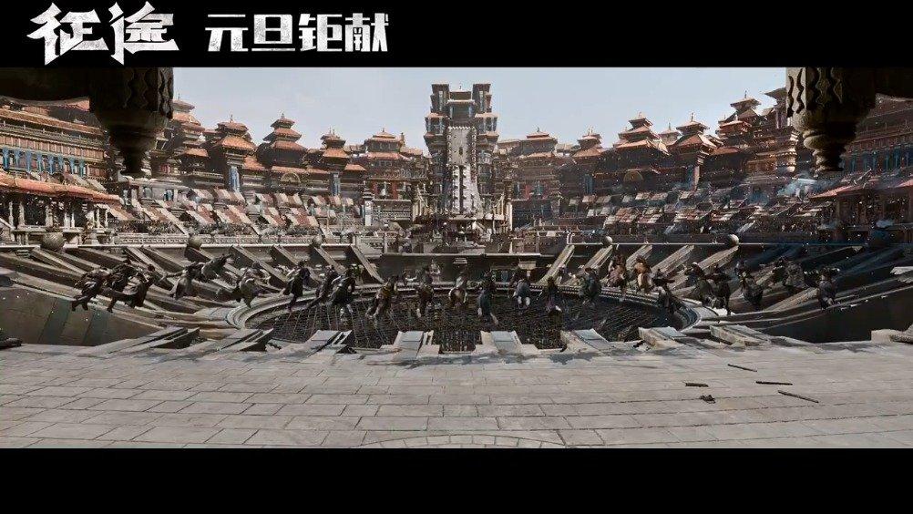 由同名网游改编的电影《征途》公布最新预告