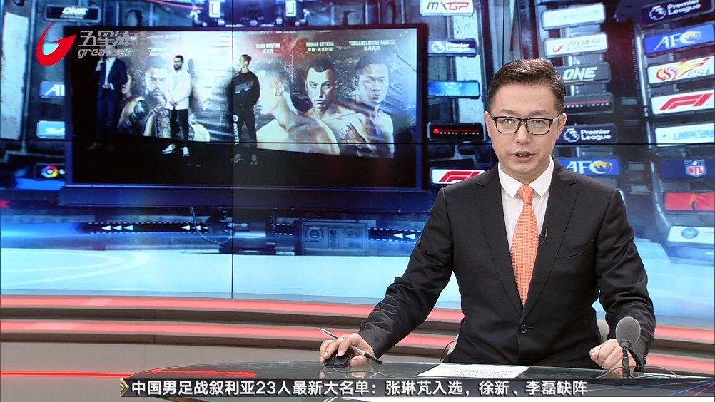 ONE冠军赛北京站:龙腾岁月的比赛将于本周六正式打响。昨天下午