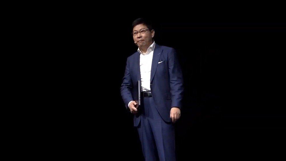 华为消费者业务 CEO
