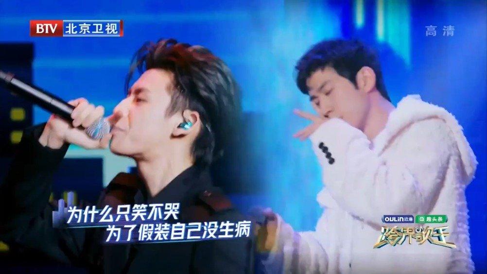 小鬼王琳凯&李治廷《空城》北京卫视跨界歌王