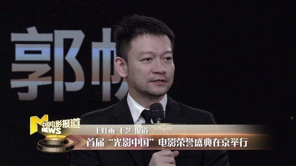 郭帆透露将用四、五年打造《流浪地球2》