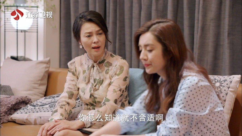 小汐妈妈对小汐@王晓晨 和汪聪@叶祖新 分手很不满