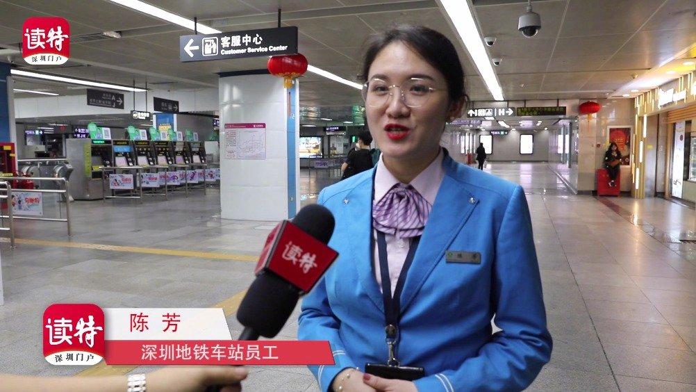 深圳地铁全网启动疫情防控工作