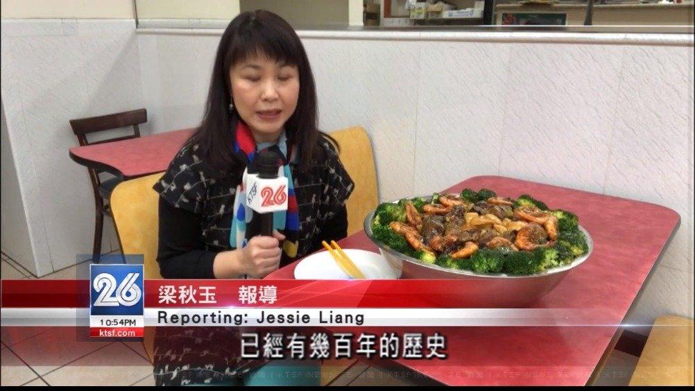 香港习俗:过年吃盆菜