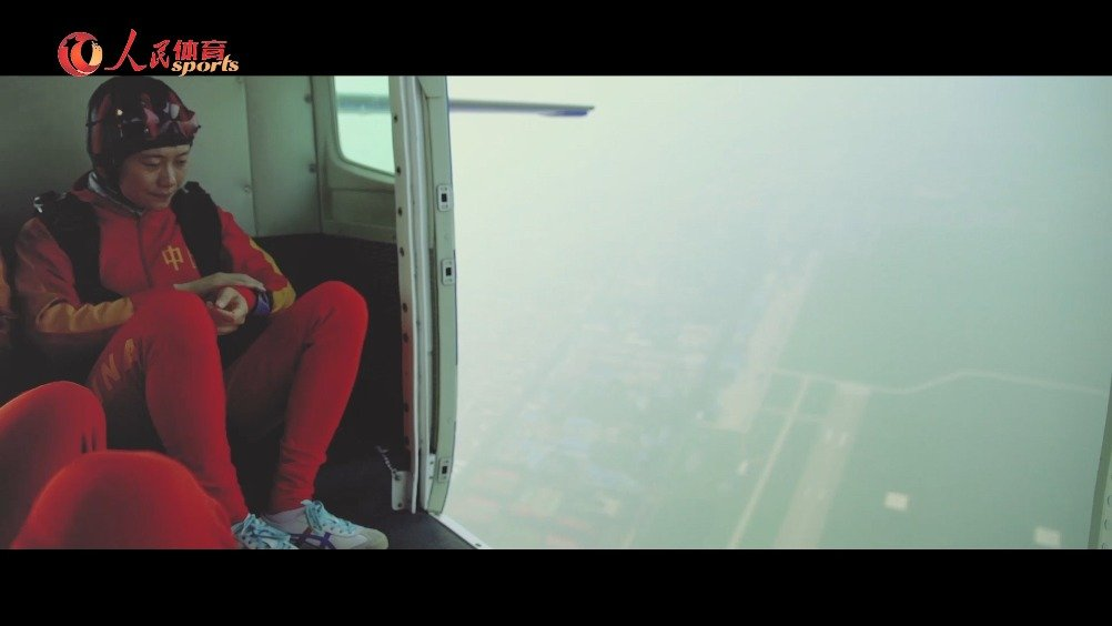 体育励志片:《飞梦》,本视频由国家体育总局提供,严禁转载。