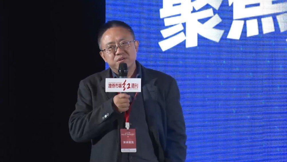 刘明达:尽管A股的消费、家电类公司已经涨了很多,但仍十分便宜