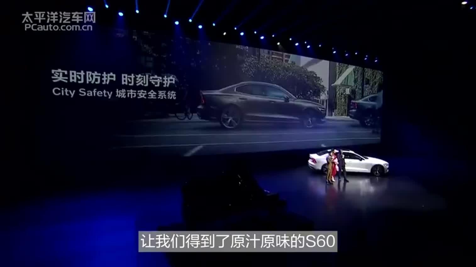 视频:中型轿车一直都是豪华品牌厂家必争之地