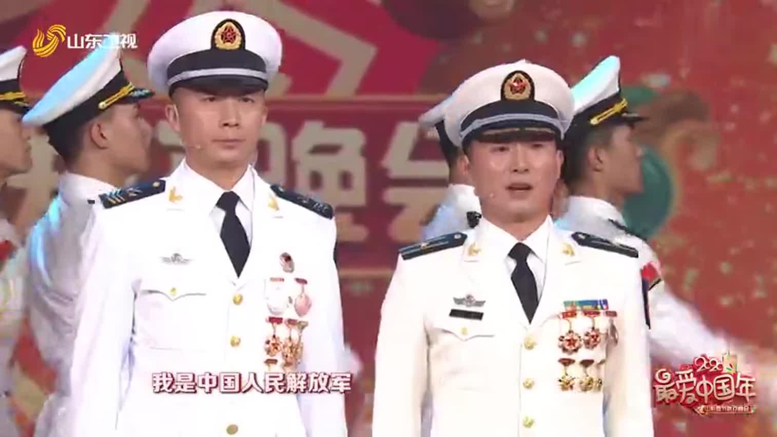 中国首艘国产航母山东舰上的山东籍官兵代表张浩、梁华栋登上舞台_20200123215018_466