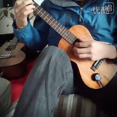 尤克里里弹唱经典歌曲《千千阙歌》