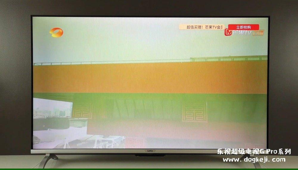 乐视超级电视G Pro系列搭载了其最新发布的量子点3.0舒适高色域屏