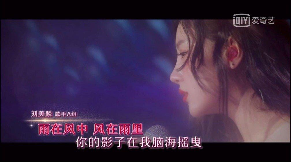 今晚《这样唱好美》的舞台 @刘美麟 与@李嘉格 一白一黑 惊艳全场
