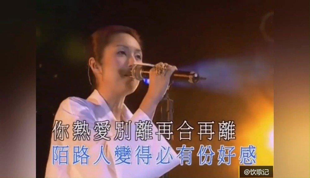 """你小心 一吻便颠倒众生—— 陈奕迅 / 杨千嬅《处处吻》""""一吻便偷"""