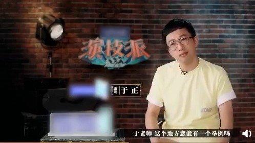 于正晒聊天截图斥节目组未经确认擅自播出cue到朱一龙的片段