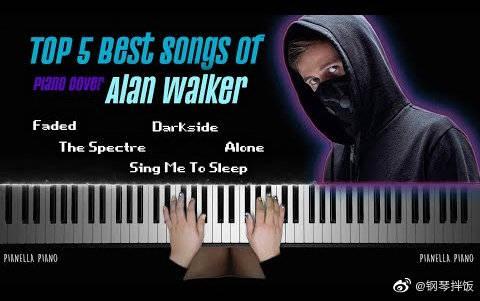 教主Alan Walker热门单曲钢琴版~想蹦迪!!