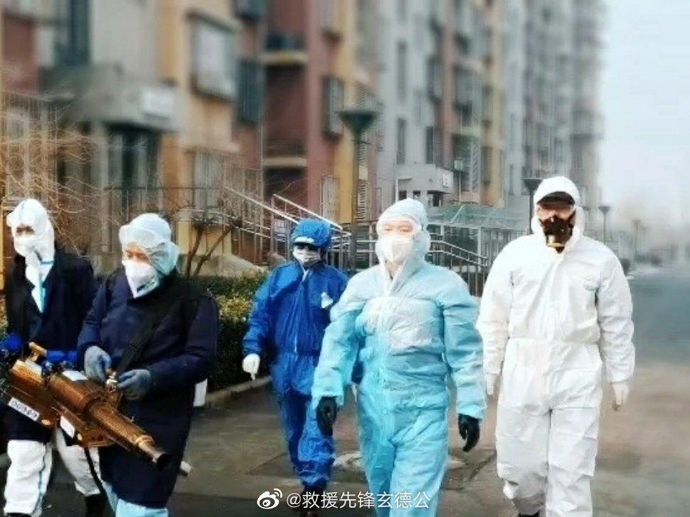 22月11日   北京丰台蓝天救援队应邀对张仪村丰仪家园社区进行消杀任