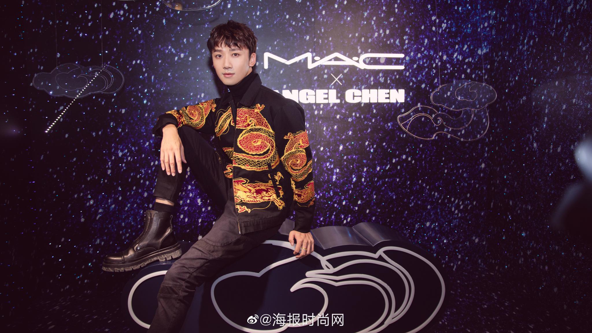 @李泊文 今日时尚活动高清大图来袭!受邀出席MAC品牌活动现场