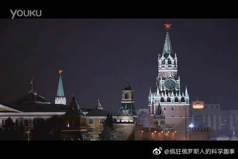 俄罗斯歌剧《伊凡·苏萨宁》选段《光荣颂》