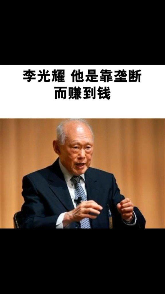 李嘉诚最近发声,网友却不买账纷纷骂道