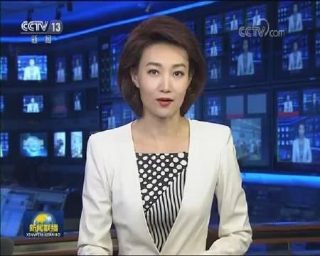 赞!青岛这家企业登上新闻联播