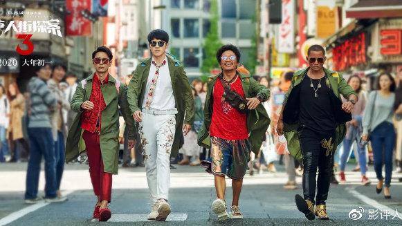 陈思诚的《唐人街探案3》是圈钱之作,还是一部良心剧